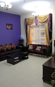 1 Bed Furnished, Private Room at QueuePoint - ดูไบ - อพาร์ทเมนท์