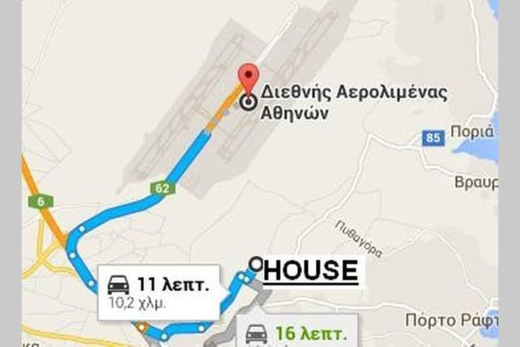 Only 11 mins to the Athens International Airport