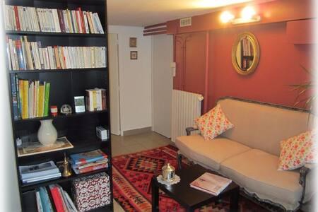 Studio private bath,entrance 20 minute from PARIS - Le Raincy