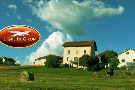Le Gîte de Giron- Dans le Parc du Haut Jura - - Giron