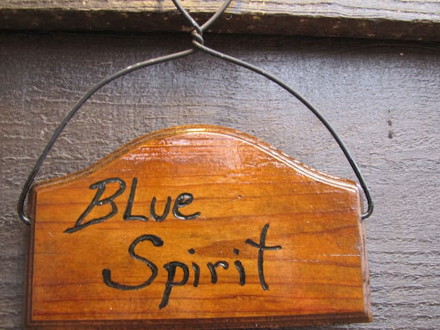 Peace Valley Sanctuary - Blue Spirit Studio