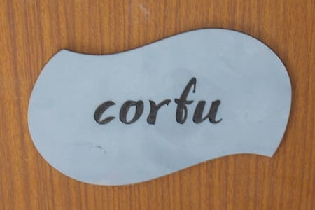 SMILING ISLANDS/Corfu -Παραθαλάσσια κατοικία-Κιάτο