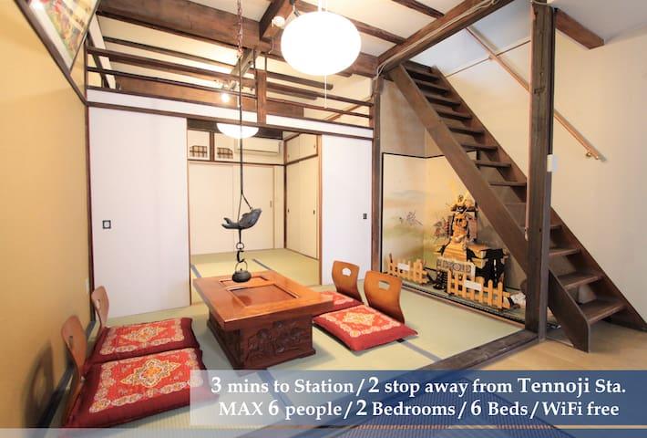 Traditional House★JRsta3mins★2Floor★MAX6ppl★Namba