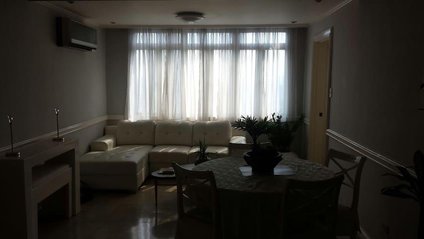 Large condo with fantastic view - San Juan - Apartament