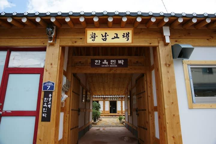 Daemoonchae1 - Hwangnam Hanok Stay(황남고택)