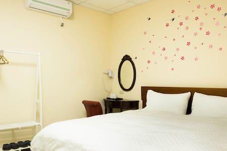 自由大床 高級雙人房-帶私人衛浴 - Ruisui Township