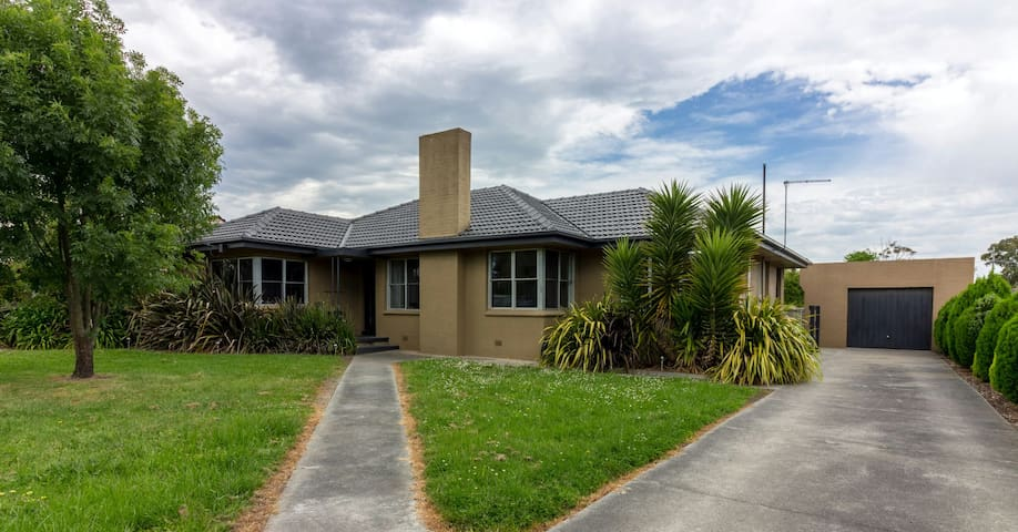 Family home in the country! Min 2nt - Yarram - House