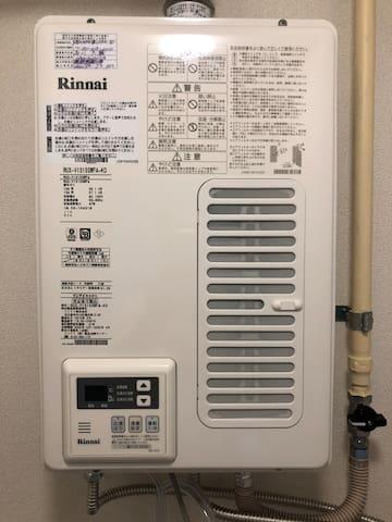 ガス給湯器 チェックイン時に、使用説明します。 安心安全の新品。