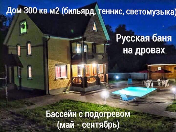 Дом с активными играми в лесу вблизи реки.