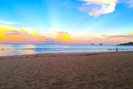 ★2 Blocks to Beach★ Kailua Beach Aloha Cottage - Kailua