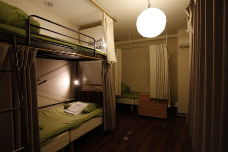 Dormitory of TA D1(1ppl) - Appartement