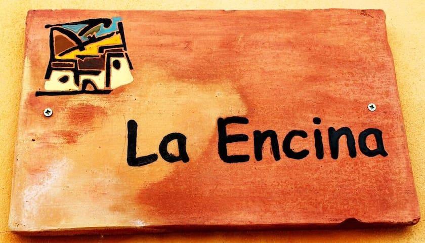 Casa Encina - Inazares
