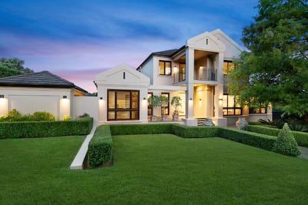 Luxury resort style living - Wahroonga - Dům