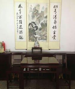 徽州人家   俯瞰整个古城 典型徽州民宅。坐落山边,安静,空气清新。 - Huangshan Shi