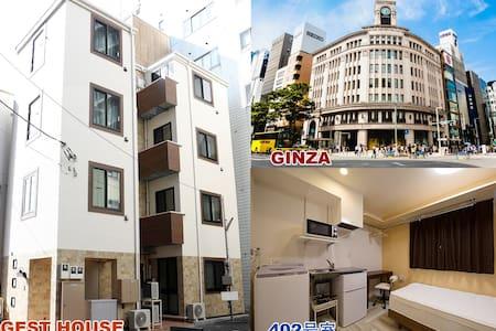 J STAY GUEST HOUSE 402号室 - Chūō-ku - Chambres d'hôtes