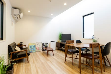 House, 2 mobile wifi, 4 mins walk to JR Station