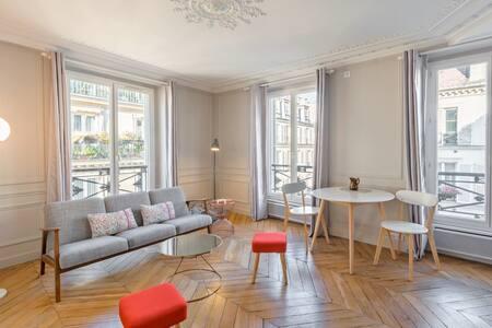 Charming & Luminous 2bd for 3p close to Montmartre - Paris - Apartment