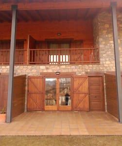 Bonita casa en Pi de Cerdanya, 8 ocupantes - Bellver de Cerdanya - Таунхаус