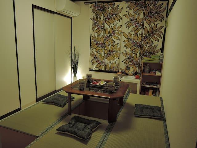 Easy access to Nara/Osaka/Kyoto - Nara-shi - Appartement