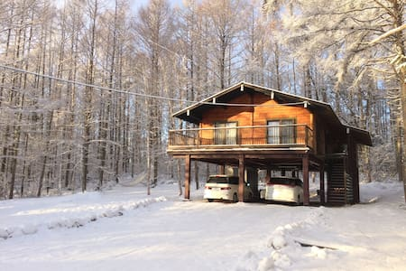 Luxury Mountain Chalet + 4WD CAR, WiFi & Forest!