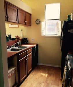 Quadrangle Condominium, Unit 12 - Austin