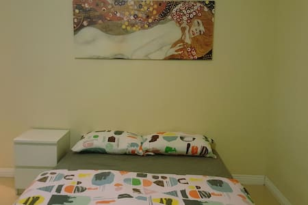 Cozy room with private bathroom - Rowland Heights - Dom