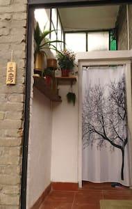 树院可爱的三房! - 肇庆市 - House