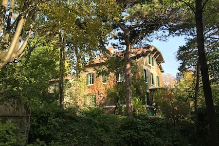 Chambre indépendante villa 1900, colline Fourvière - Lione - Villa