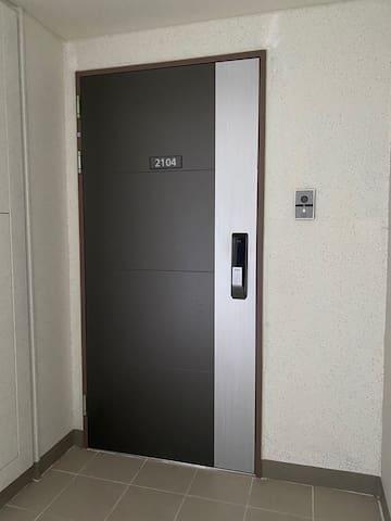 김해 율하의 최고 명품아파트 현대 힐스테이트 스테이