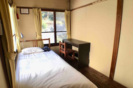 1g★5min to Onomichi St★Private room IROHASOU house