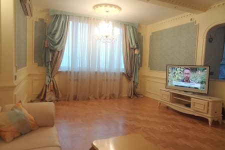 Lovely apartment in French style - 基輔