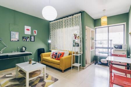 Cozy Apartment  TaikooLi Chengdu - Chengdu