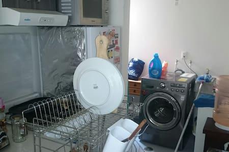 Recamara en departamento al sur - Ciudad de México - Appartement