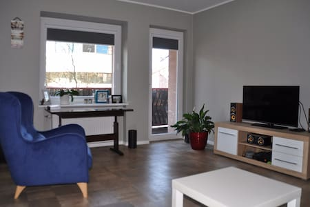 Large room (1 or 2 people) near city center - Wrocław - Apartament