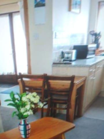 Dafang worry-free Kirk apartment