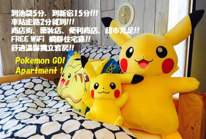 FJ19 Tokyo,Ikebukuro5min,Shinjuku15min,Pocket wifi