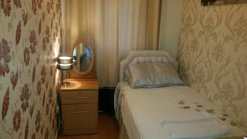 Near Town centre - Cosy bed