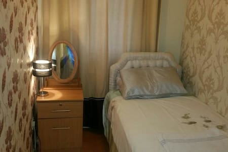 Near Town centre - Cosy bed - Walsall - 独立屋