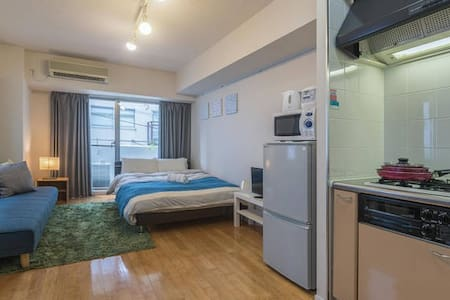 Direct to Shinjuku station / 3 beds Free wifi! - Suginami-ku