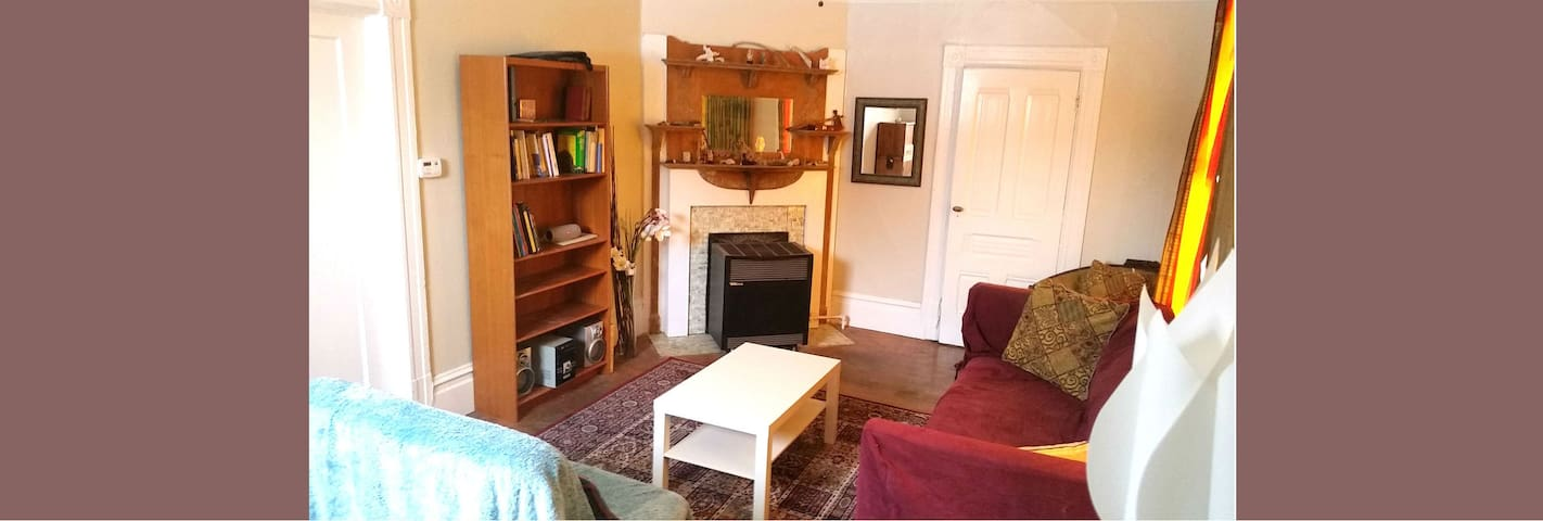 Victorian 2br Cottage by Bart. Cute, quirky, quiet