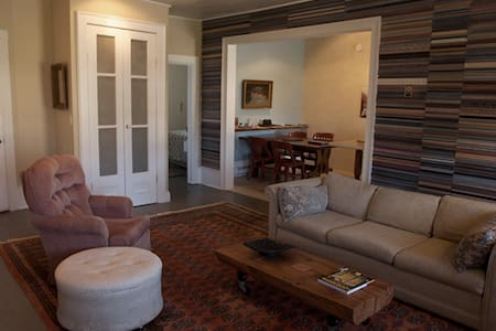Creative Retreat Space in the Country - Tamworth - Apartmen