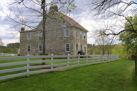 Hillenbruck Farm in Antietam/Sharpsburg - Sharpsburg - House