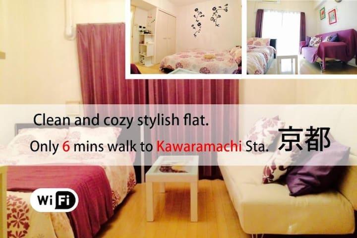 Near Gion Cozy Apartment + Wifi#SI2