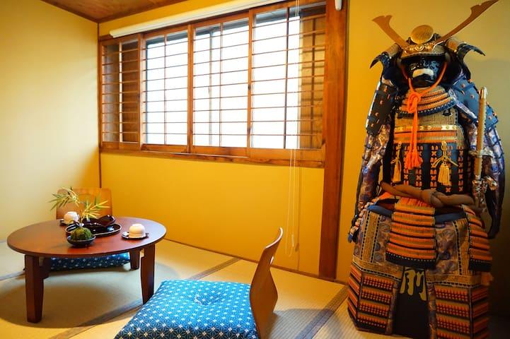 """侍Traditional""""KyotoHouse"""""""