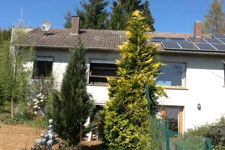 Beautiful Holiday Home -DE VOS- in Hollerath (6p) - Hellenthal - 度假屋