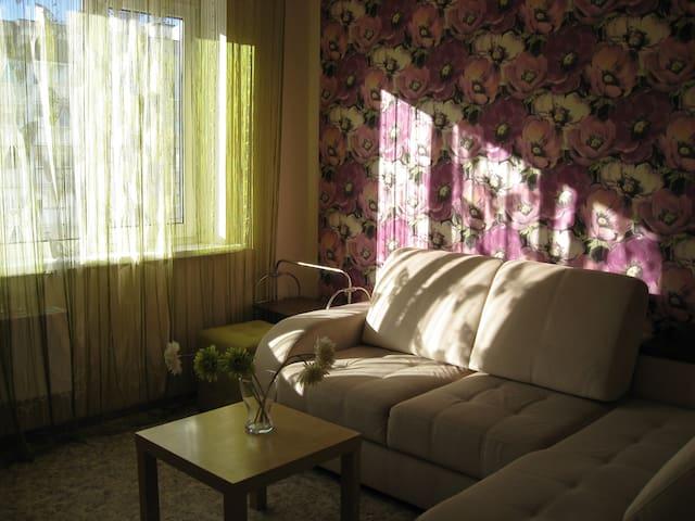 Уютная светлая 1-комн. квартира рядом с Центром