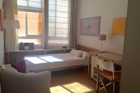 Encantadora habitación muy bien comunicada - 로스피탈레트 데 요브레가트 - 아파트