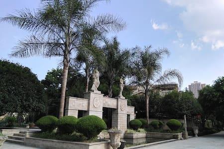 毗河岸边云堤别墅 - Chengdu - Villa