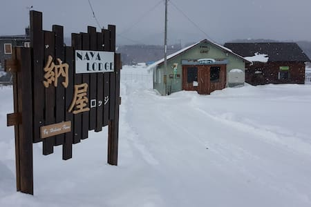 NAYA LODGE -Room Tokachi, 4 beds unit 3500JPY/head - Furano