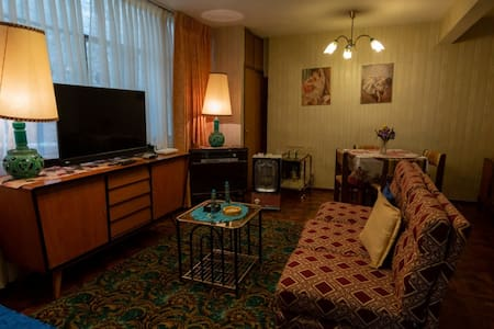 Stylish Vintage Home